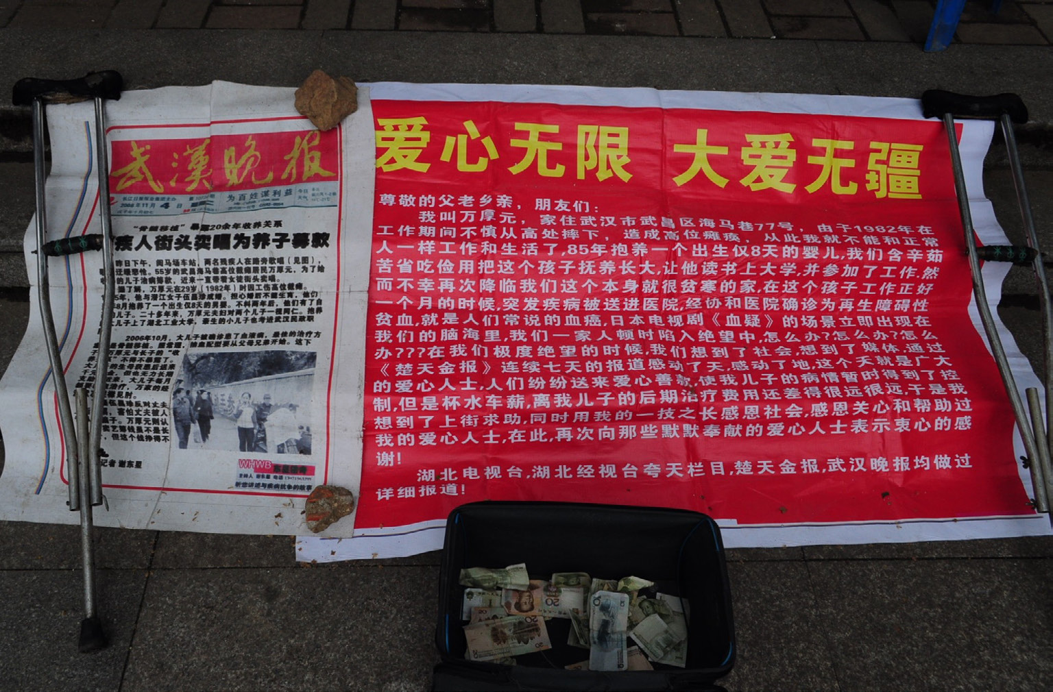 FIGURE-1.-Banner-displayed-at-Promoter-Zhuang's-park-stage.