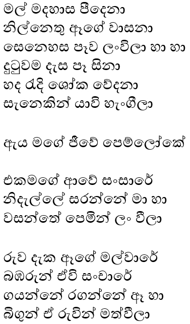 FIGURE-10-The-song-Mal-Madahasa-is-presented-in-Sinhala-and-Latin-script,-and-a-rough-translation-into-English-language.