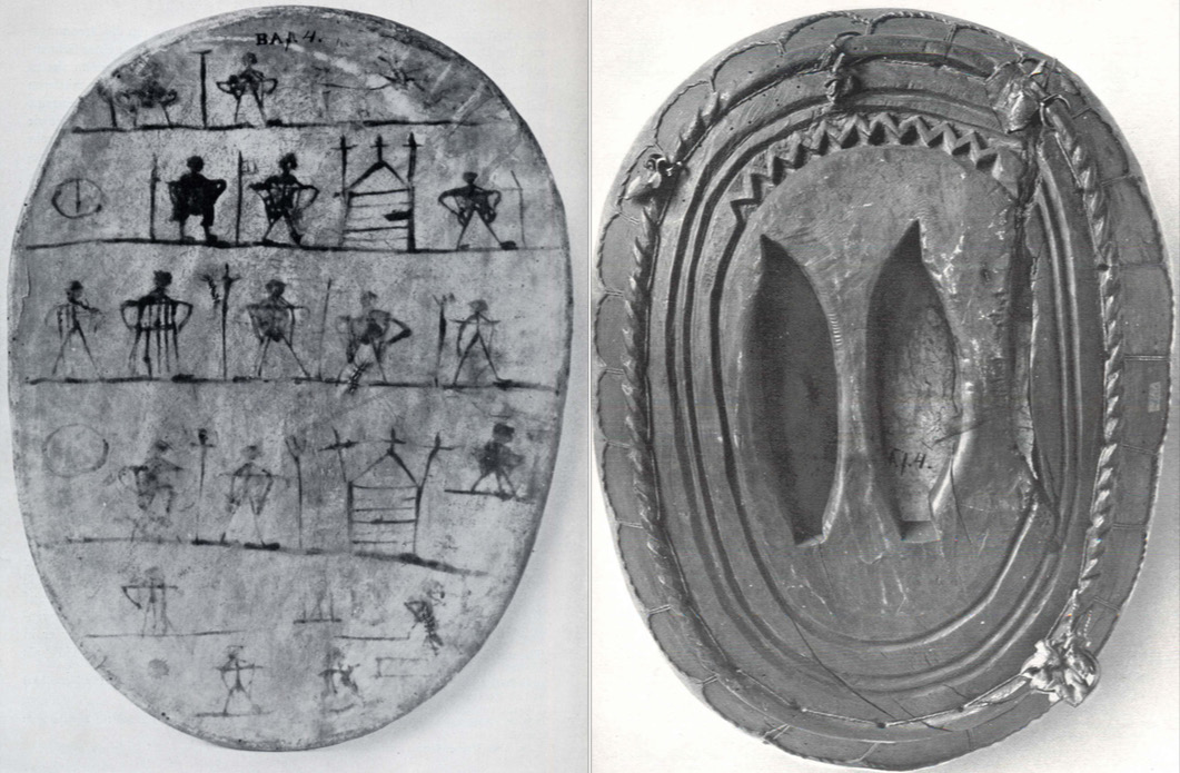 "FIGURE 8. Manker's Drum n. 71. A ""northern"" bowl-shaped drum owned by the noaidi Anders Poulsen in the XVIII century. Dimensions: 43.8 x 32.8 x 9.9 cm (Sámiid Vuorká-Dávvirat Museum, Karasjok)."