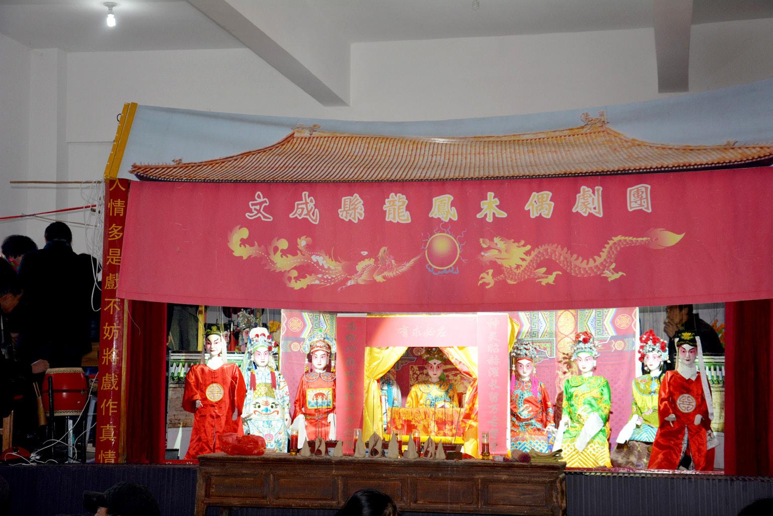 FIGURA 15. Momento iniziale della performance rituale a Fu'ao (foto: F. Serratore).